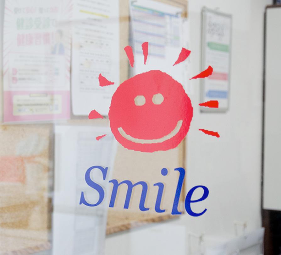 スマイル歯科ロゴの写真